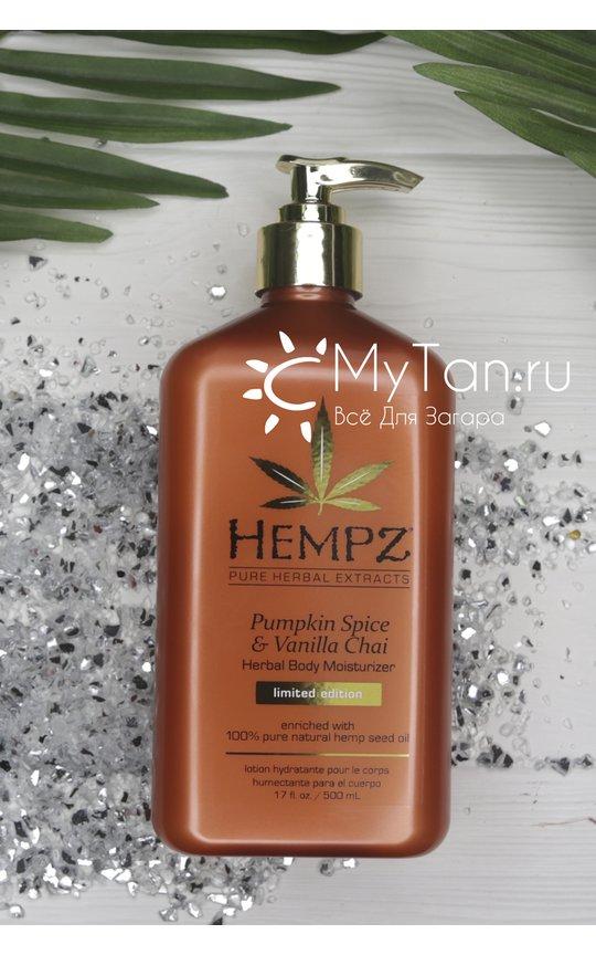Фото крема Hempz Pumpkin Spice and Vanilla Chai Moisturizer