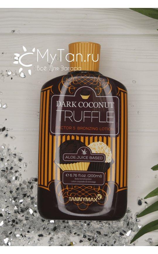 Фото крема TannyMaxx Dark Coconut Truffle Factor 5