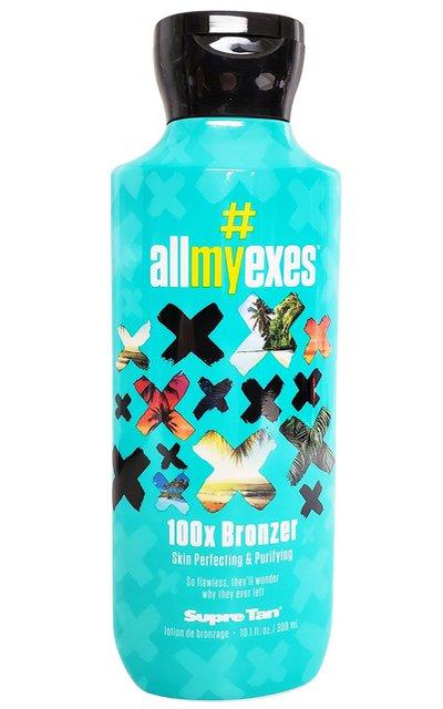 Фото крема #Allmyexes