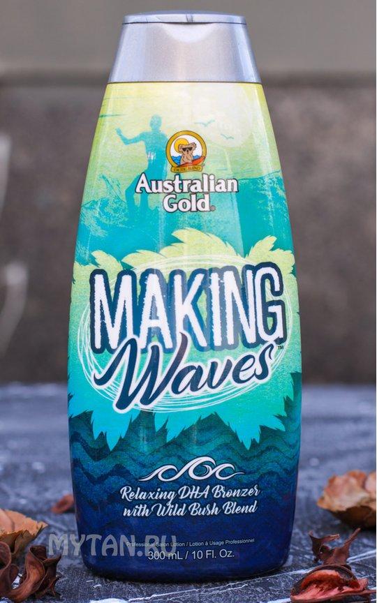 Фото крема Making Waves