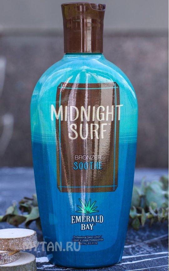 Фото крема Midnight Surf