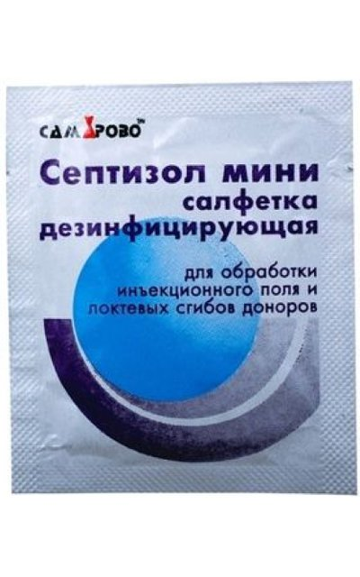 Фото крема Септизол-Мини, салфетки
