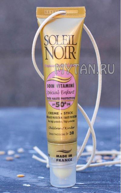 Фото крема Soleil Noir Soin Vitamine SPF 50 + Stick SPF 30