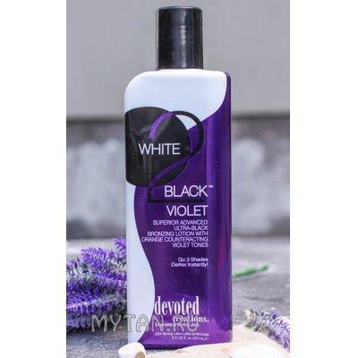Фото крема WHITE 2 BLACK Violet
